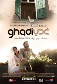 ghadi movie opinion by rita chemaly