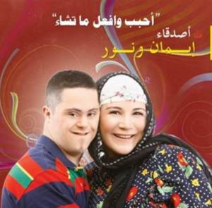 foi et lumiere liban toute personne est une histoire sacree rita chemaly